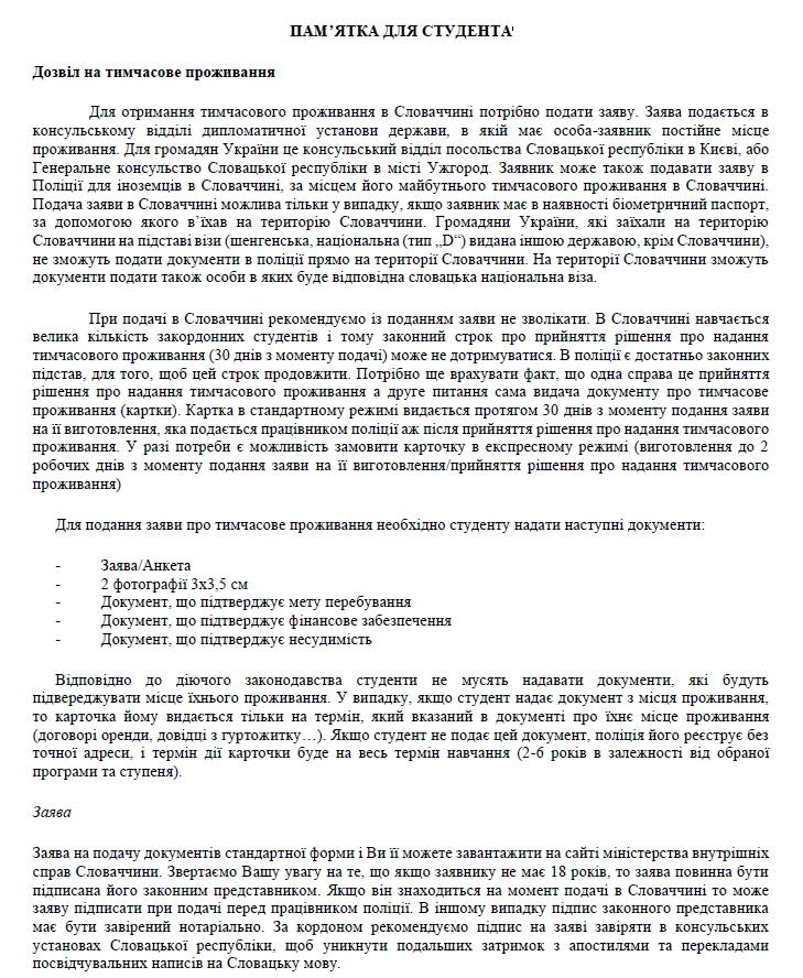 Informácie pre študentov UKR 2018/2019
